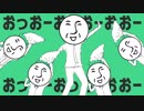 「金星のダンス」を歌ってみた【__(アンダーバー)】