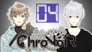 【ChroNoiR】叶&葛葉 exe編 【まとめ4】