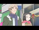 あっくんとカノジョ 第18話「クリスマス☆」