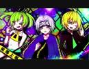 【 ゆーき × でるたや 】- 劣等上等 - feat.BURNBIT