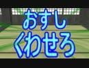 【戌年音波天国!】ワギャンパラダイスゆっくり実況!Part6