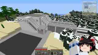 【Minecraft】科学の力使いまくって隠居生活隠居編 Part113【ゆっくり実況】
