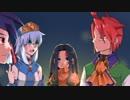 【ゆっくりTRPG】まよしろ達の迷宮キングダム【実卓リプレイ】EP0-3