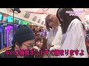 ツキとスッポンぽん 第202回 JULIA (後編)
