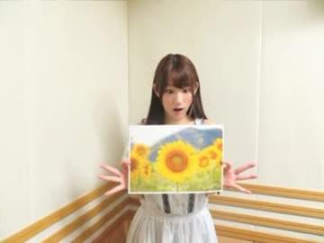 岡咲美保の画像 p1_22