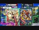 バスターは死んでない‼小型でビートも⁉話題のラッカバスター‼【Pleasure Sky】DM対戦動画!28戦目! thumbnail