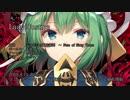 【東方ボーカルアレンジ】Lady Justice/天秤亭/原曲六十年目の東方裁判