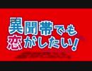 【MAD】覚醒ゲッテルデメルング【FGO】