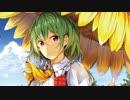 【C94】FLOWERING SUMMER -Four Seasons Library vol.2-/少女理論観測所 試聴動画