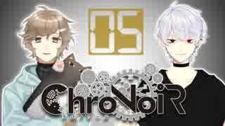 【ChroNoiR】叶&葛葉 大会前練習編【まとめ5】