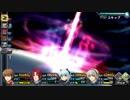 はじめての英雄伝説「碧の軌跡」を実況プレイ!Part97