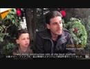 シリア化学兵器事件 ホワイト・ヘルメットの捏造がまた証言される