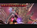 【PSO2】のんびりアークス活動記 Part39【オメガアプレンティス:RaHu】