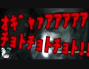 #10【LAYERS OF FEAR】この画廊は間違ってる【ホラーゲーム実況】