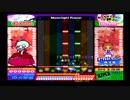 ポップンミュージック14FEVER! 【HYPER】ビートパンク(AUTO)