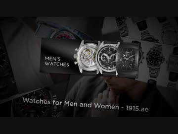 7fed0f8cb7f Buy watches in Dubai and Across UAE from 1915.aeWatch from niconico