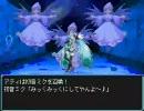 【RPGツクール2000】政権伝説DS~Children of Hagar~ その19