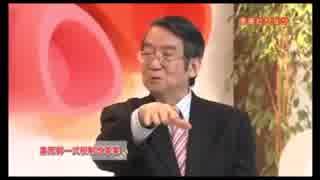 財務省の抵抗が激しいだろうけど、日本の税制はこれが正解だと思う