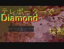 【Anni】KYの楽しむあんに 番外編.2【Minecraft】