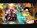 プレミアムのみでシャドバランクマッチ(part3)【ランクD編】