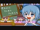 【女子中学生2人が歌ってみた】チルノのパーフェクトさんすう教室【紺野 天音&小澤 美宝】