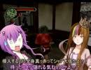 【VOICEROID実況プレイ】ゆかりとギャラ子は大変なモノを盗んでいきました【神業-KAMIWAZA-】Part1