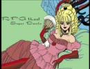 RPGツクール Super Dante 曲詰め合わせ(MML version)