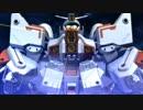 機動戦士ガンダムAGT 第9話 「あなたにしかできないこと」 Bパート