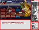 ロックマンエグゼ4トーナメントブルームーン SPナビ撃破の旅