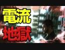 【実況】雨にも負けず!「HEAVY RAIN」 #8