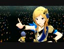 ミリシタMV 「UNION!!」 5 Luxury