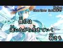 【ニコカラ】Horizon【on vocal】