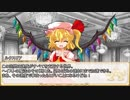 【卓m@s/ゆっくりTRPG】邪眼姫ウィズアナイトメア!8-4【SW2.0】