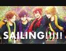 第93位:SAILING!!!!!/浦島坂田船