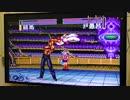 V援隊MC Mr.愛郎のレトロコーナーぜよ!!第6回スーパーファミコン「幽遊白書2」