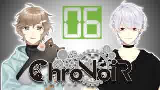 【ChroNoiR】叶&葛葉 反省会PUBG編 【まとめ6】