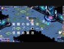 【TW】雷術クロエの狩り動画