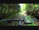 ファットバイク 八垂別の滝 Part2