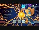 【Slay the Spire】 夢中で遊べるデッキ構築ローグライクゲームをプレイ Part12