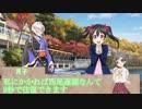 【シノビガミ】ゆるキャン△シナリオ『四尾連湖の異変』part2