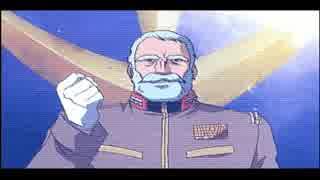 [ゆっくり] セガサターン版機動戦士ガンダム ギレンの野望連邦軍初見プレイpart1