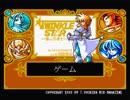 [MSX] Twinkle Star ~星の魔導士~ (OP~2面)