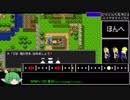 第100位:【ふくびき有】PS4版 ドラゴンクエスト2RTA 2:48:53 Part1/6 thumbnail