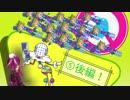 【ポケモンUSM】マグマ団の炎タイプ統一⑤後編