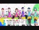 【夏コミC94】リトマス6/WildColor【クロスフェード】