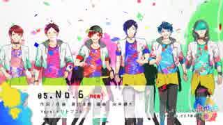 【夏コミC94】リトマス6/WildColor【クロスフェード】 thumbnail