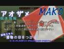 【Depth】歴戦イタチザメの戦略考察 7枚目【字幕実況】