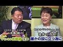 【ch北海道】こちらチャンネル北海道 Vol.26[桜H30/7/30]