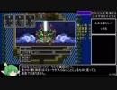 【ふくびき有】PS4版 ドラゴンクエスト2RTA 2:48:53 Part6/6(終) thumbnail
