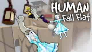 【Human: Fall Flat】にゃん体系VTuberのシロです!【ゲーム実況】
